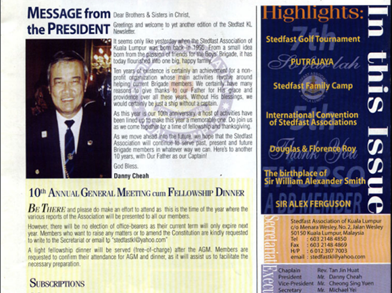 Issue 12 - April 2005