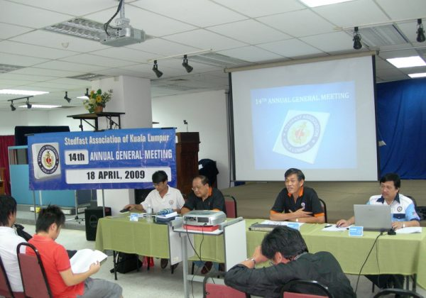 2009 - 14th AGM