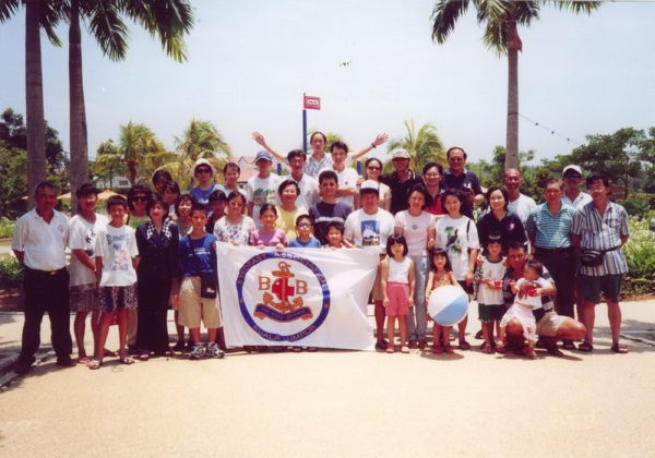 2000 - 3rd Stedfast Camp - Royal Palm Spring Resort