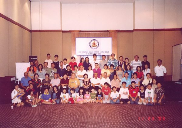 2003 - 6th Stedfast Camp - Swiss Garden Resort