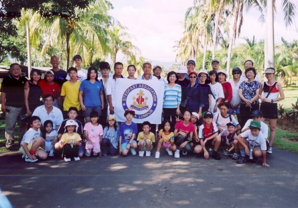 2004 - 7th Stedfast Camp - Tekam Plantation