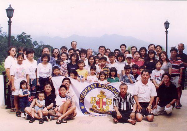 1999 - 2nd Stedfast Camp - Bukit Tinggi Resort