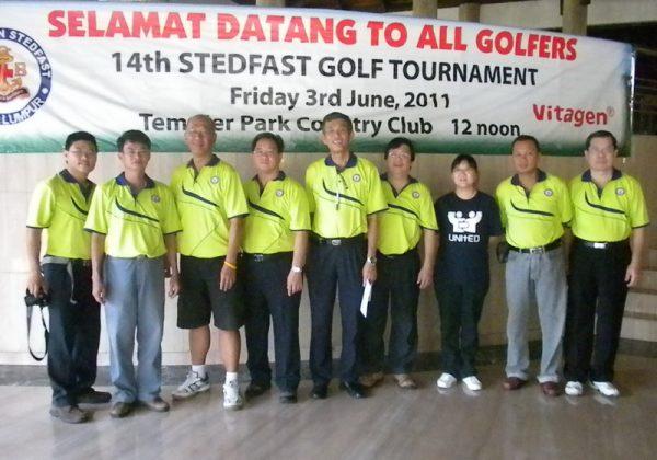 2011 – 14th Stedfast Golf Tournament